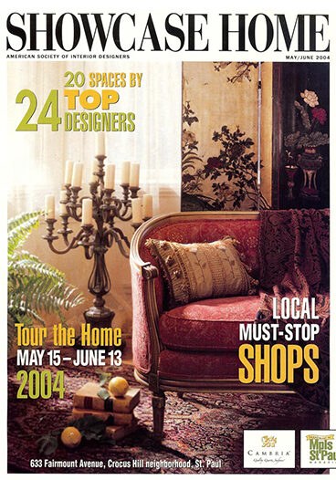 showcasehome_cover